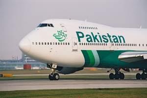 PIA_Airline