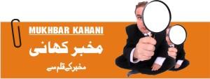 Moukhbar-Kahani