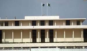 Aiwan-e-Sadr