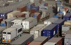 nato container