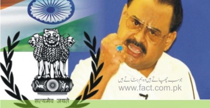 fact cover
