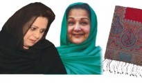 kalsoom-nawaz-gift-to-mrs-raheel-sharif