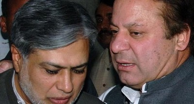 PAKISTAN-POLITICS-FILES