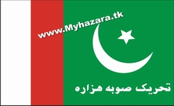 Province Movement