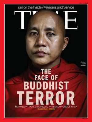 Wirathu on times