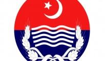 punjab-police-jobs-2015-application-form